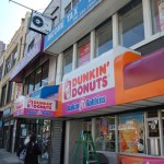 Graham Ave West, Dunkin Donuts
